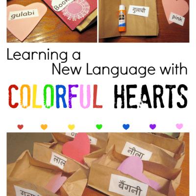 Bilingual Babies:  Paper Bag Color Book