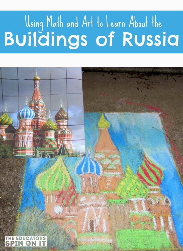 Sidewalk Chalk Painting of Russian Landmark