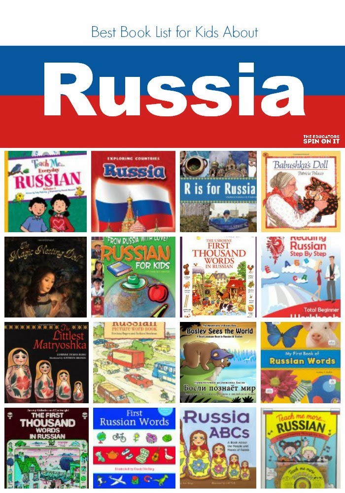 Educators Russian Language And 50