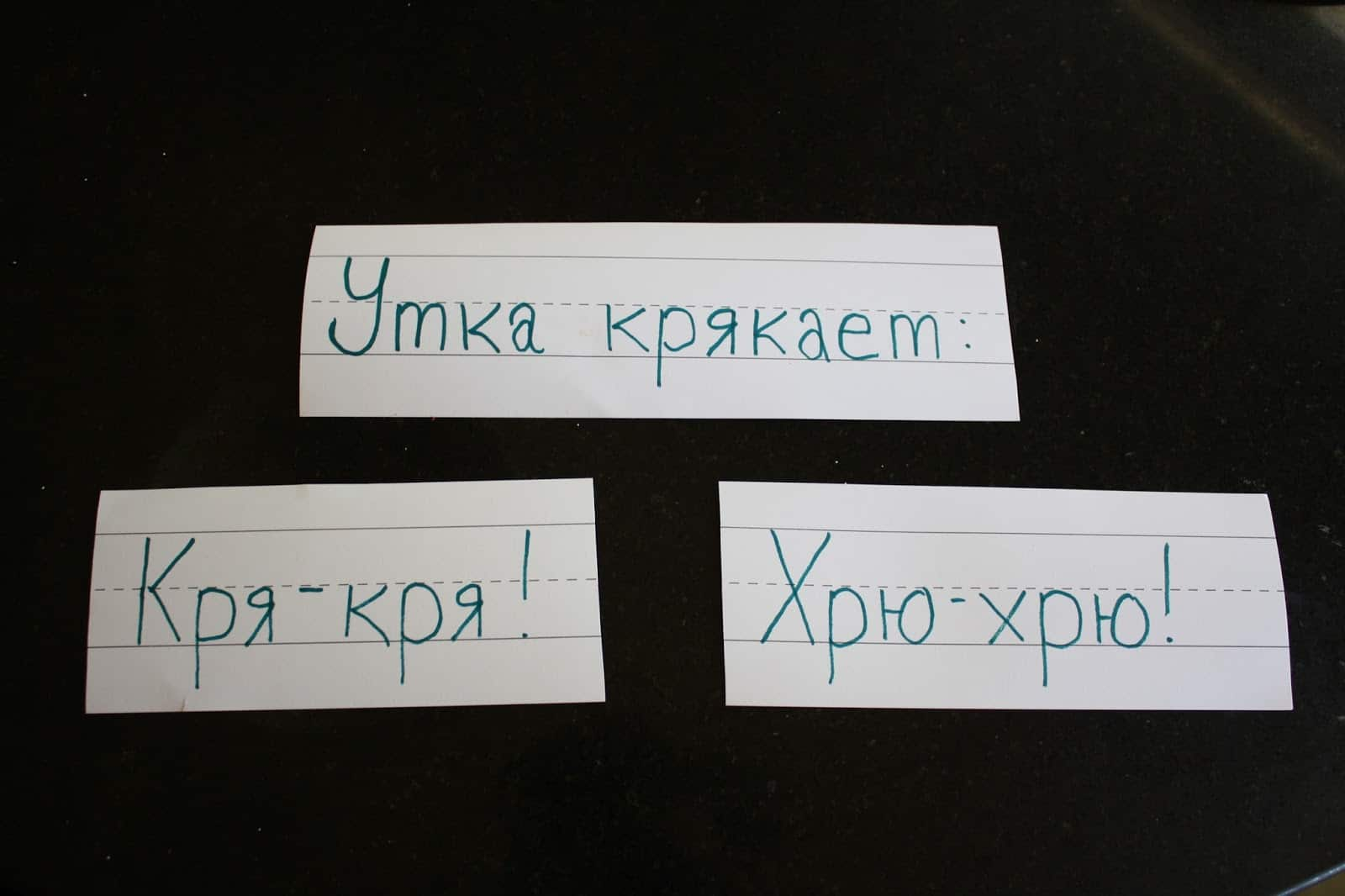 Learning Russian with home-made flash cards