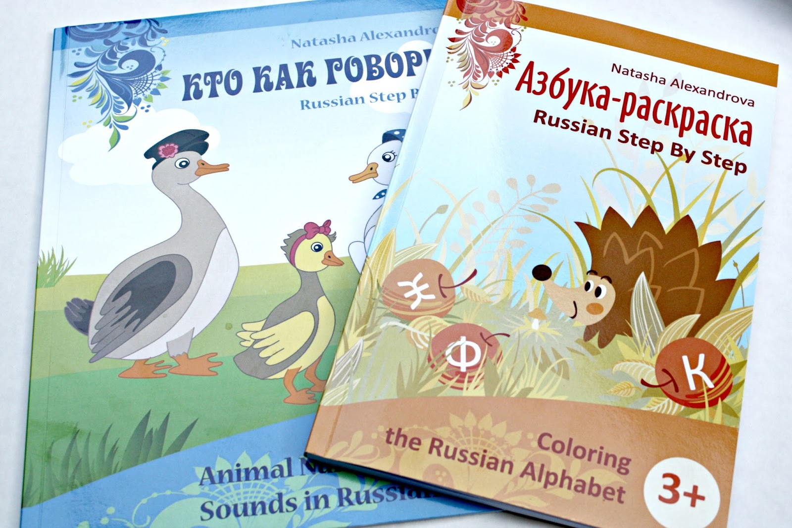 Learn a second language this summer with Russian Step By Step #Russian #Sponsored