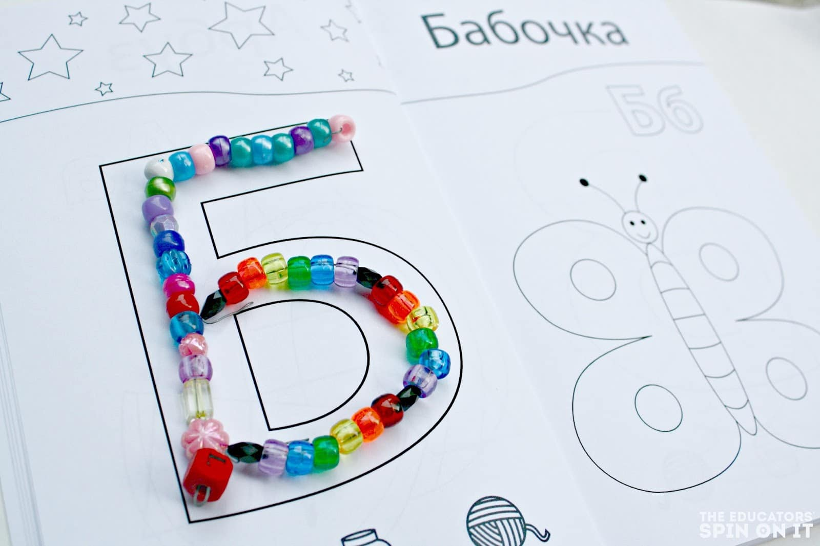Make learning Russian fun with beading and hands-on language learning