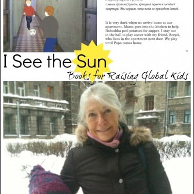 Books for Raising Global Kids: I See the Sun with FREE Printable #ReadYourWorld