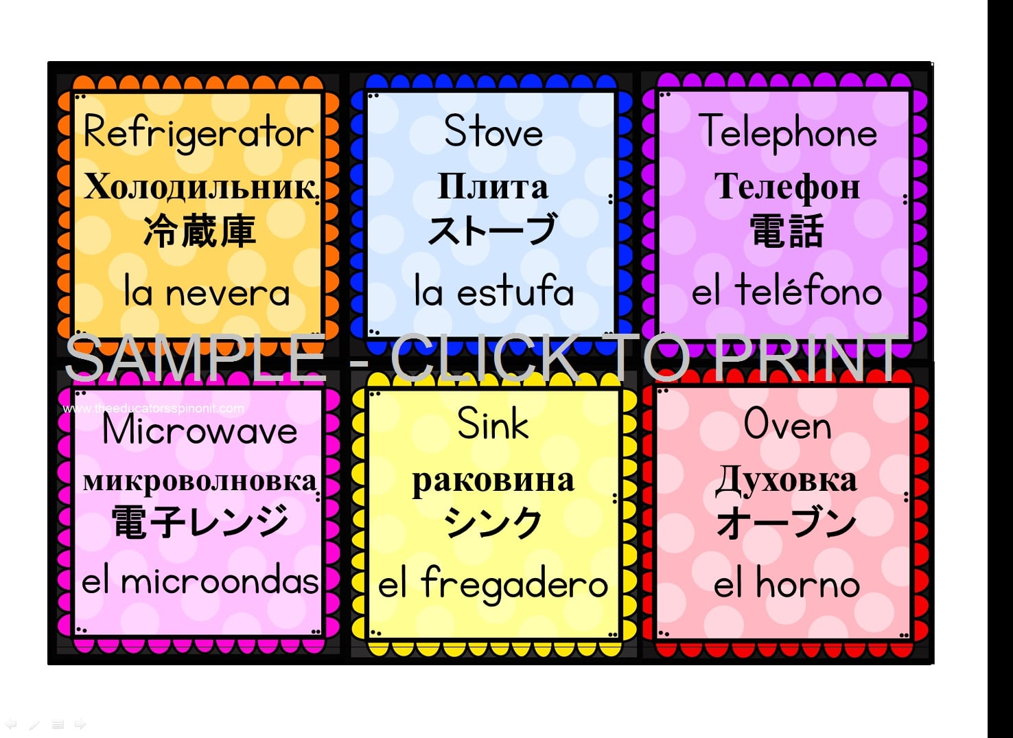Pretend Play Printables for Global Learning in Russian, Spanish, and Japanese