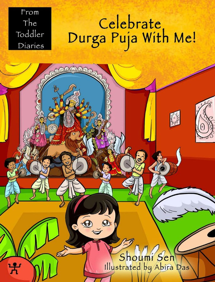 celebrate durga puja with me book cover