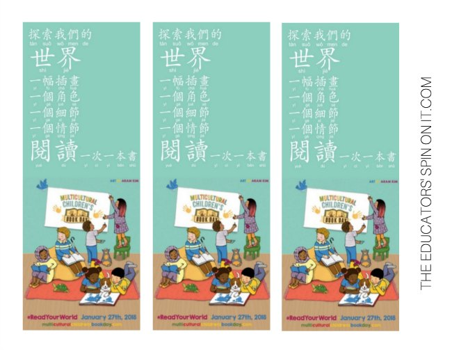 ReadYourWorld Bookmark in Chinese