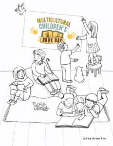 Aram Kim Coloring Page for Multicultural Children's Book Day #ReadyyourWorld